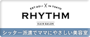salon rhythm